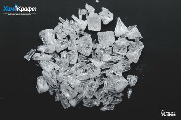 Цезия йодид плавленный, зонноочищенный, 99,999%