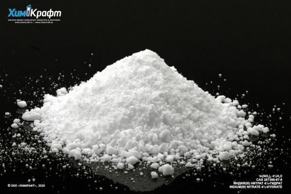 Индия (III) нитрат 4,5-гидрат, 99.99%
