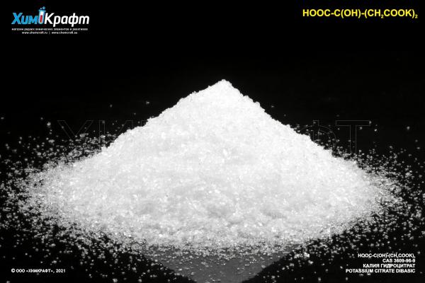 Калия гидроцитрат, 99.9% (чда)
