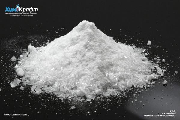 Калия гексафтороцирконат(IV), 99% (ч)