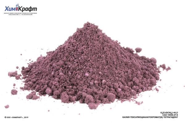 Калия гексатиоцианатохромат(III) тетрагидрат, 99% (ч)