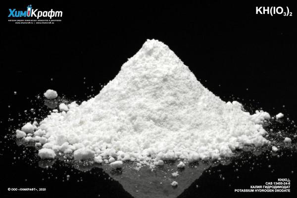 Калия гидродииодат, 99.8% (хч)