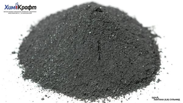 Лантана (II,III) сульфид, 99,9%
