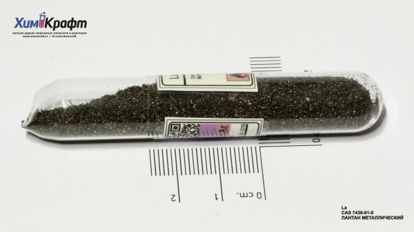 Лантан металлический, порошок в ампуле под аргоном, 99,8% (нетто=4,69г)