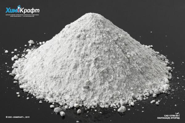 Лантана (III) фторид, 99%