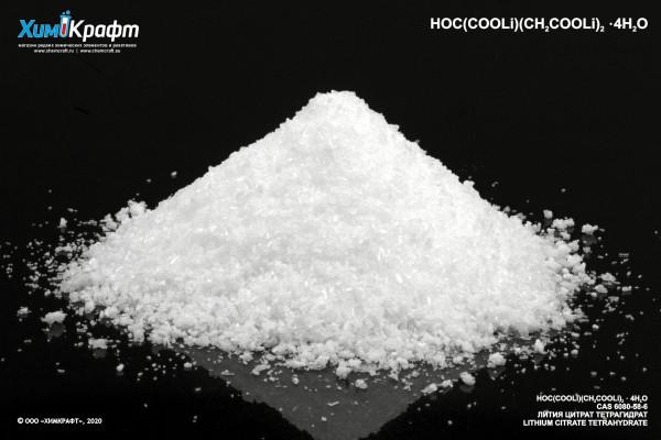 Лития цитрат тетрагидрат, 99.5% (чда)
