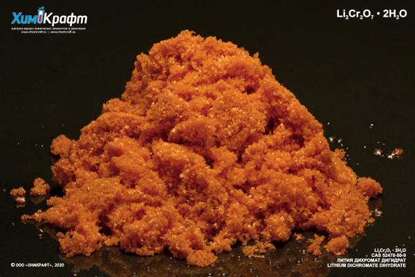 Лития дихромат дигидрат, 99% (ч)