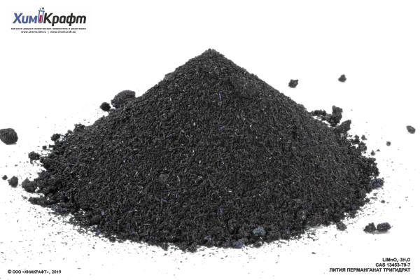 Лития перманганат тригидрат, 99% (ч)