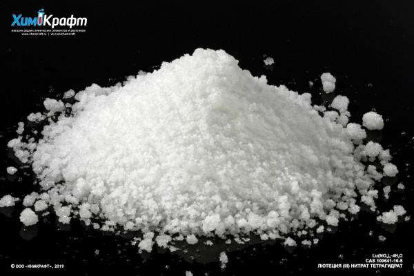 Лютеция (III) нитрат тетрагидрат, 99.9%