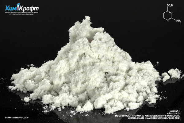 Метаниловая кислота, 98.5% (ч)