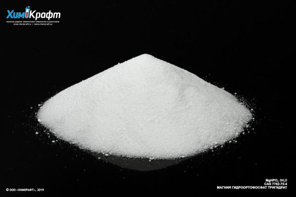 Магния гидроортофосфат тригидрат, 98% (ч)
