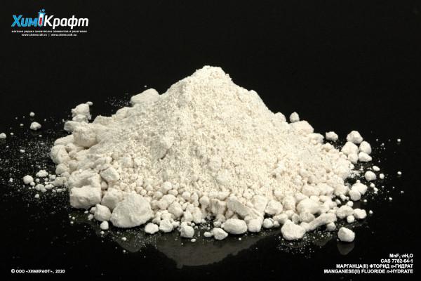 Марганца (II) фторид n-гидрат, 98% (ч)