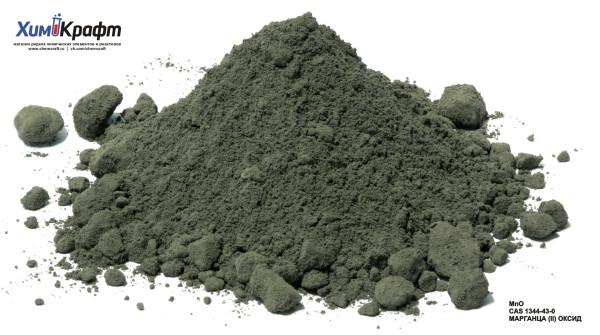 Марганца (II) оксид, 95% (ч)