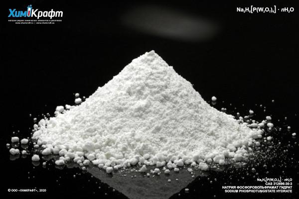 Натрия фосфоровольфрамат n-гидрат, 99.9% (ч)