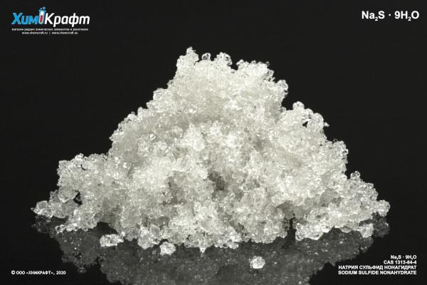 Натрия сульфид нонагидрат, 97.5% (чда)