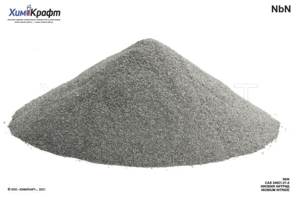 Ниобия нитрид, 99% (ч)