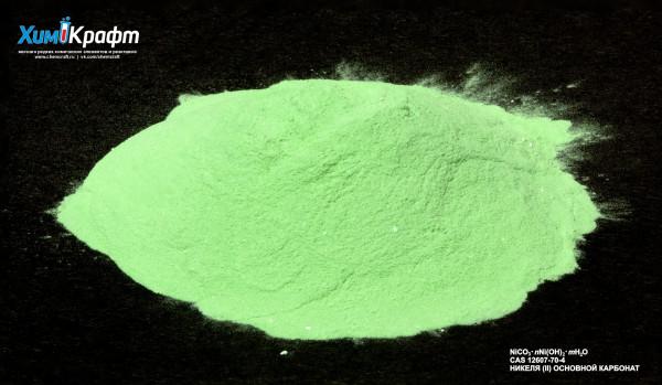 Никеля (II) карбонат основной n-гидрат (ч)