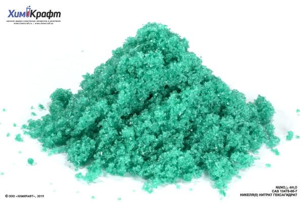 Никеля (II) нитрат гексагидрат, 99.5% (чда)
