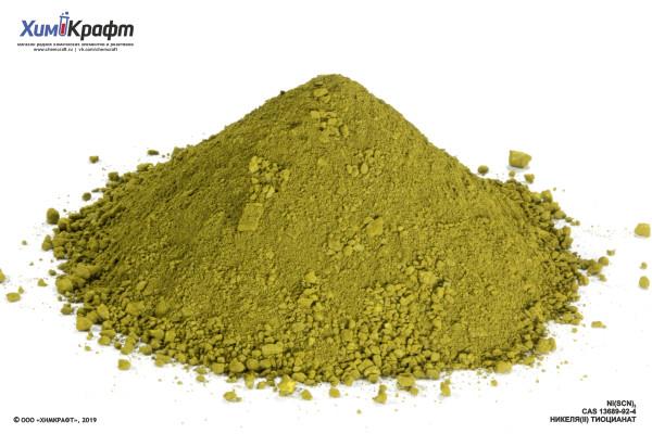 Никеля (II) тиоцианат, 98% (ч)