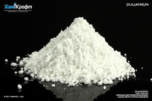 Свинца (II) диэтилдитиокарбамат, 98.5% (ч)