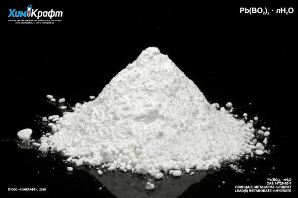 Свинца (II) метаборат n-гидрат, 99.99% (осч 8-3)