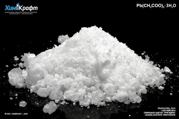 Свинца (II) ацетат тригидрат, 99.99% (осч 14-3)