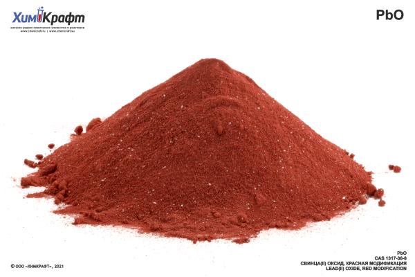 Свинца (II) оксид красный, 99,99% (осч 5-3)