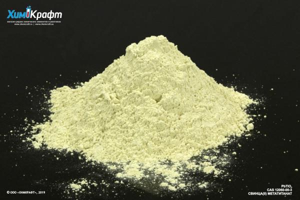 Свинца (II) метатитанат, 99% (хч)