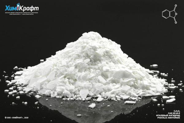Фталевый ангидрид, 99.5% (ч)