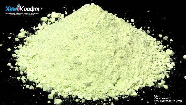 Празеодима (III) фторид, 99,9%