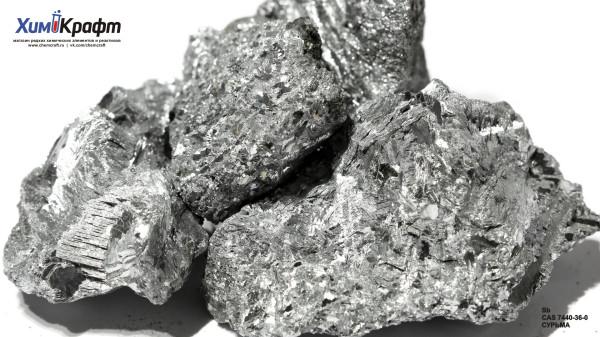 Сурьма металлическая, 99,7% (Су0)