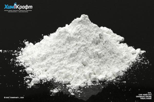 Олова (IV) оксид, 99.9% (чда)