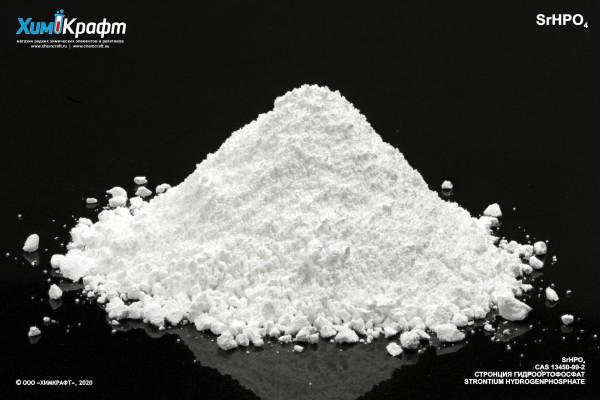 Стронция гидроортофосфат, 98% (ч)