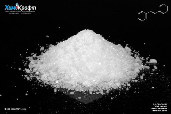 транс-Стильбен (транс-1,2-дифенилэтилен), 99%