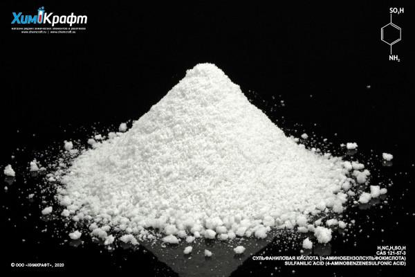Сульфаниловая кислота, 99.8% (чда)