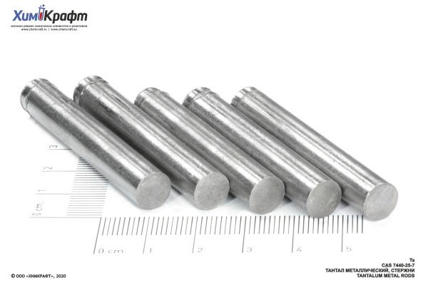 Тантал металлический стержни, 99.9% (48-52г)