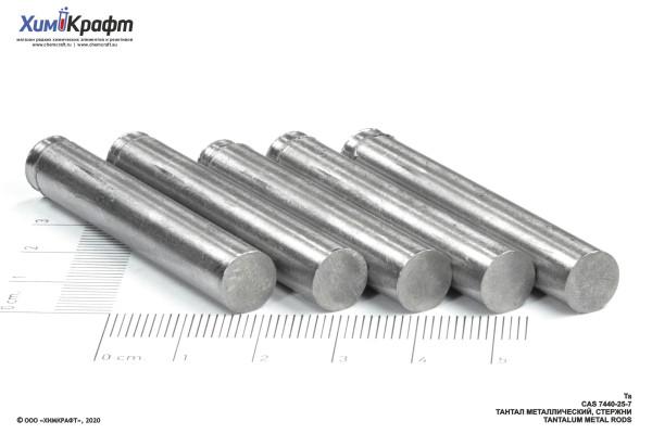 Тантал металлический стержни, 99.9% (56-57г)
