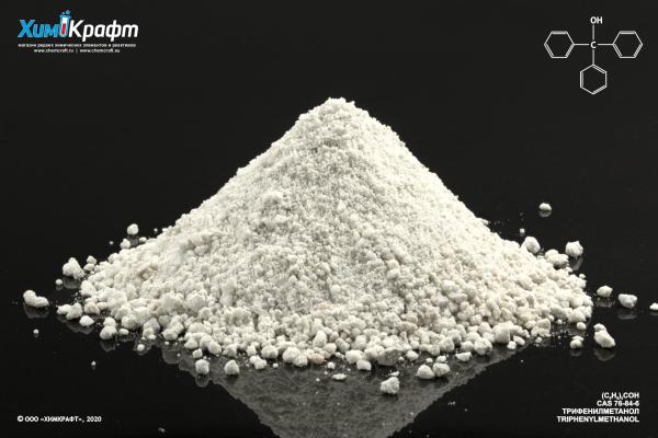 Трифенилметанол, 98% (ч)