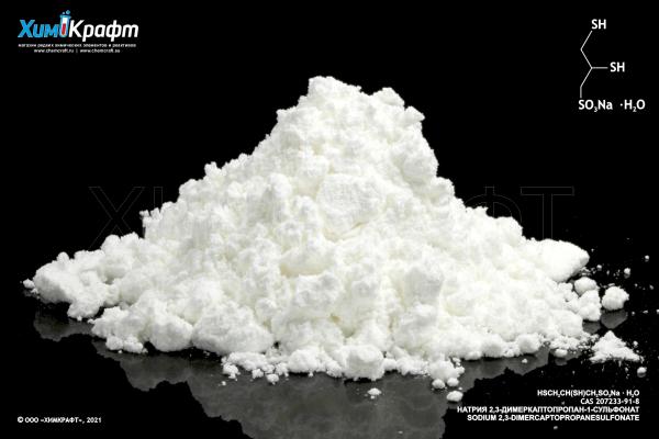 Натрия 2,3-димеркаптопропан-1-сульфонат моногидрат, 98%
