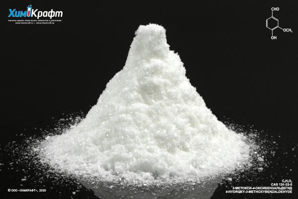 3-Метокси-4-оксибензальдегид, 99.5% (ч)
