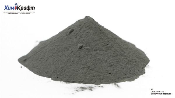 Вольфрам металлический порошок, 99.9%