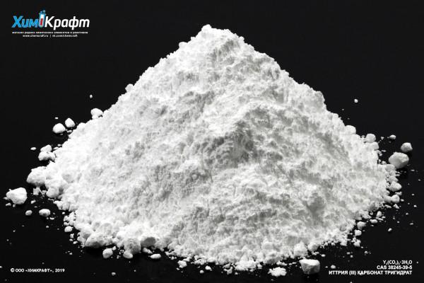 Иттрия (III) карбонат тригидрат, 99% (хч)