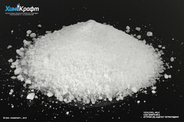 Иттрия (III) ацетат тетрагидрат, 99% (хч)