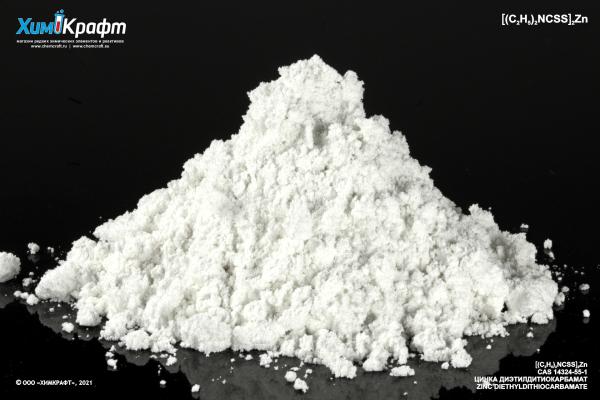 Цинка диэтилдитиокарбамат, 98% (ч)