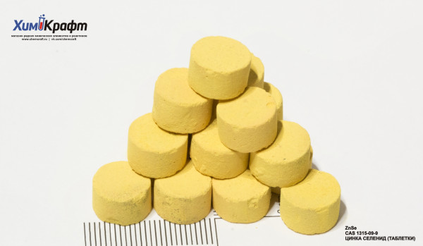 Цинка селенид таблетки, 99,9%