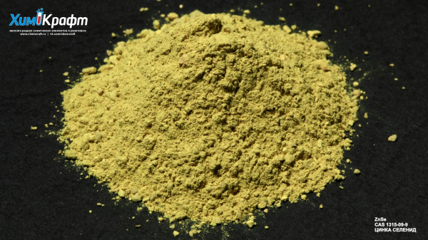 Цинка селенид (ч)