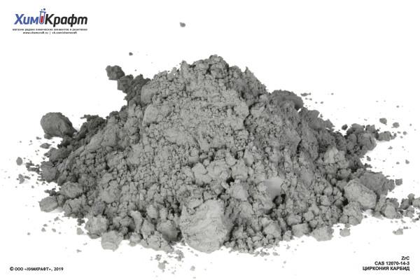 Циркония(IV) карбид, 99% (ч)
