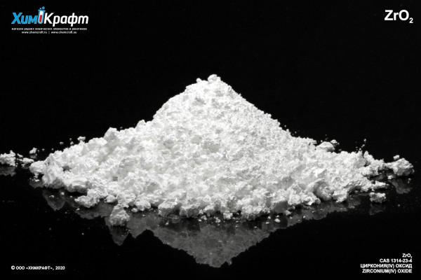 Циркония (IV) оксид, 99.9% (осч 6-2)