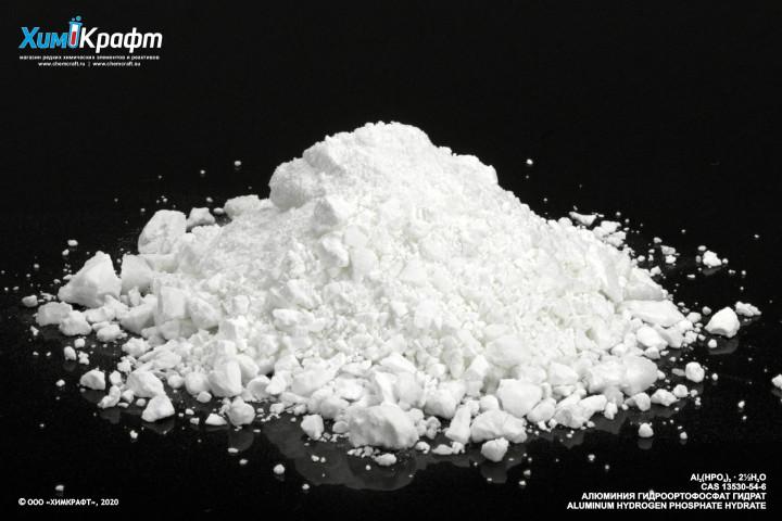 Алюминия гидроортофосфат гидрат, 99% (ч)