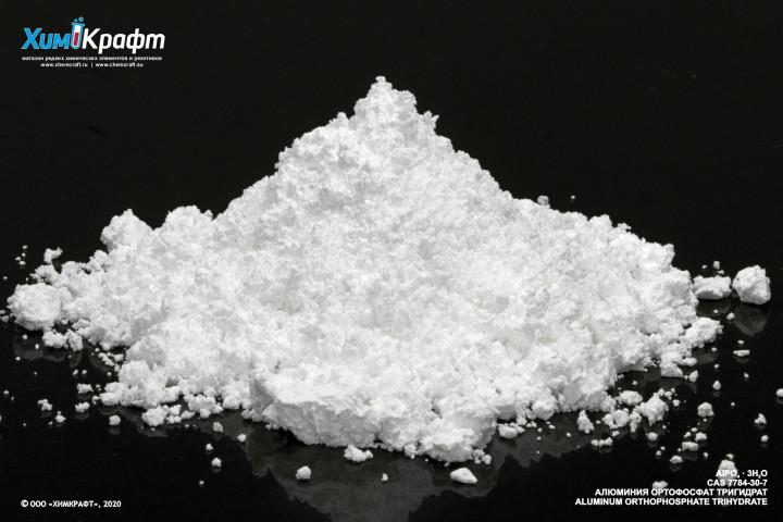 Алюминия ортофосфат тригидрат, 99% (ч)